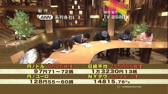 uganatsumi_20130621_21.jpg