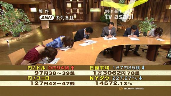 uganatsumi_20130624_46.jpg