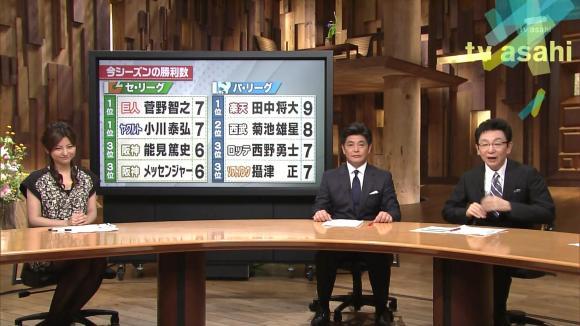 uganatsumi_20130625_05.jpg