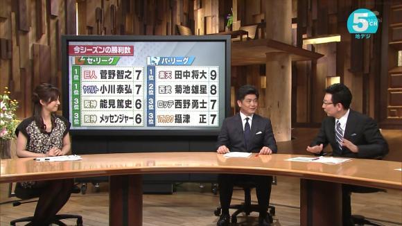 uganatsumi_20130625_06.jpg