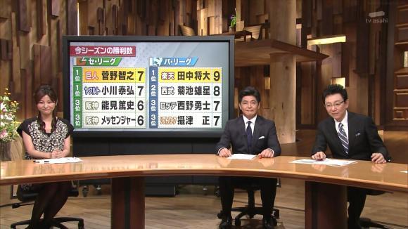 uganatsumi_20130625_08.jpg