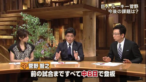 uganatsumi_20130625_14.jpg