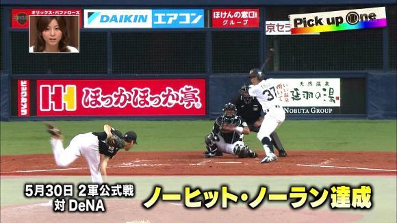 uganatsumi_20130626_06.jpg