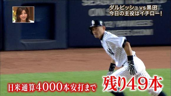 uganatsumi_20130626_09.jpg