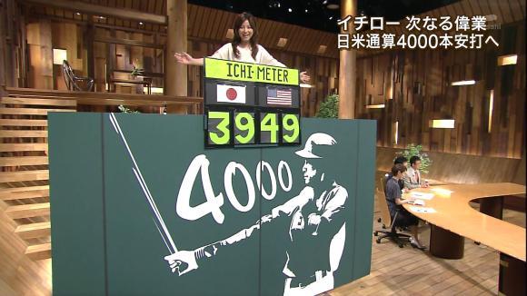 uganatsumi_20130626_11.jpg