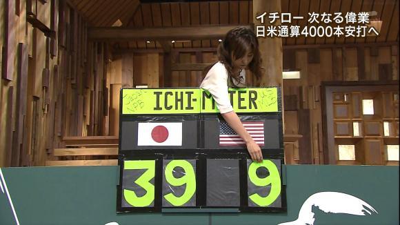 uganatsumi_20130626_14.jpg