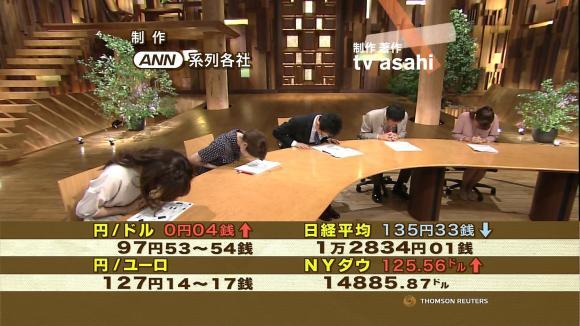 uganatsumi_20130626_30.jpg