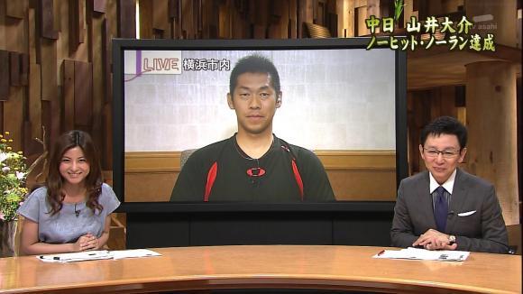 uganatsumi_20130628_09.jpg