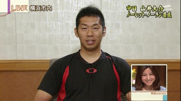 uganatsumi_20130628_10.jpg