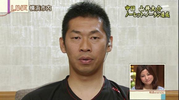 uganatsumi_20130628_11.jpg
