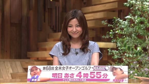 uganatsumi_20130628_18.jpg