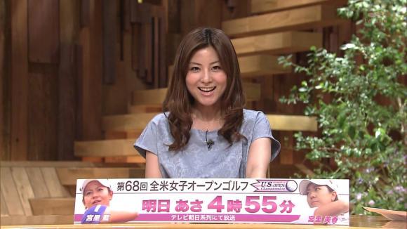 uganatsumi_20130628_19.jpg