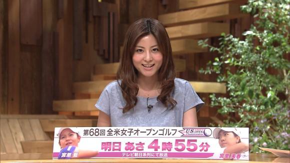 uganatsumi_20130628_21.jpg