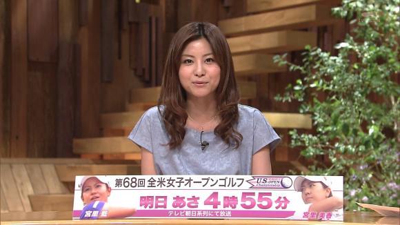 uganatsumi_20130628_22.jpg