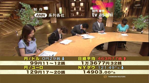 uganatsumi_20130628_26.jpg