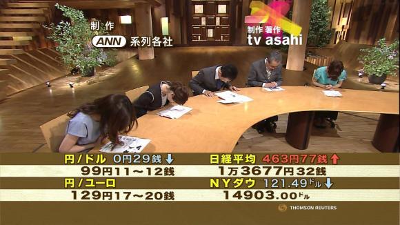 uganatsumi_20130628_27.jpg