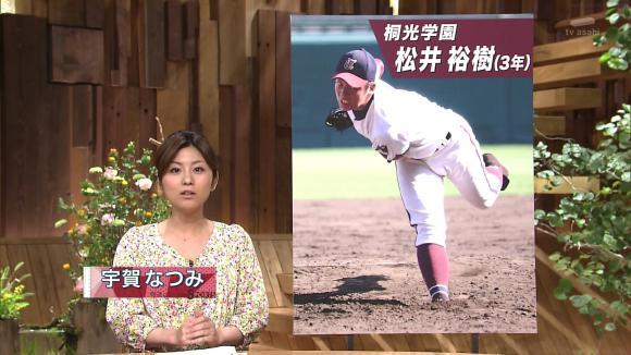 uganatsumi_20130701_12.jpg