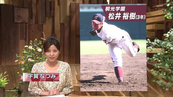 uganatsumi_20130701_13.jpg