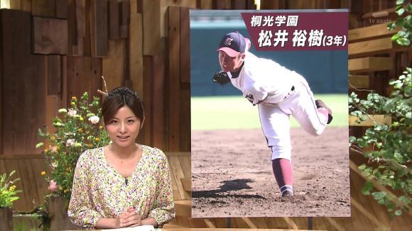 uganatsumi_20130701_14.jpg
