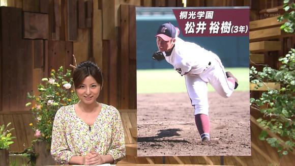 uganatsumi_20130701_15.jpg