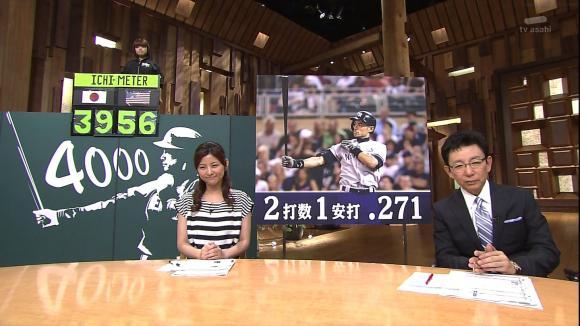 uganatsumi_20130702_01.jpg