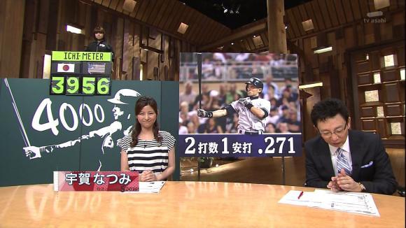 uganatsumi_20130702_02.jpg