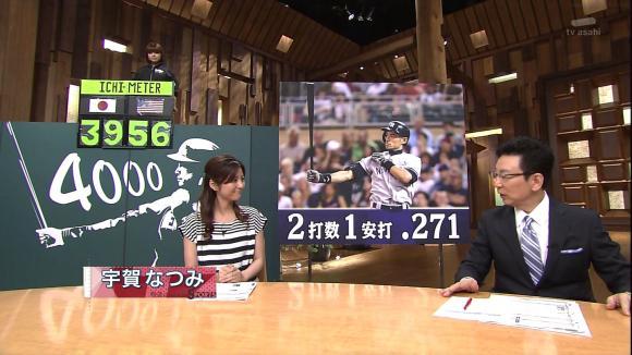 uganatsumi_20130702_03.jpg