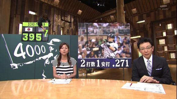 uganatsumi_20130702_06.jpg