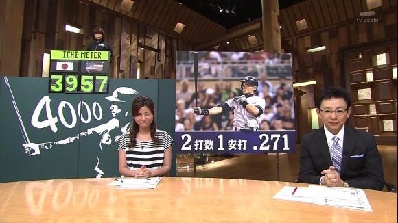 uganatsumi_20130702_09.jpg
