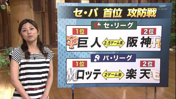 uganatsumi_20130702_11.jpg