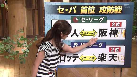 uganatsumi_20130702_16.jpg
