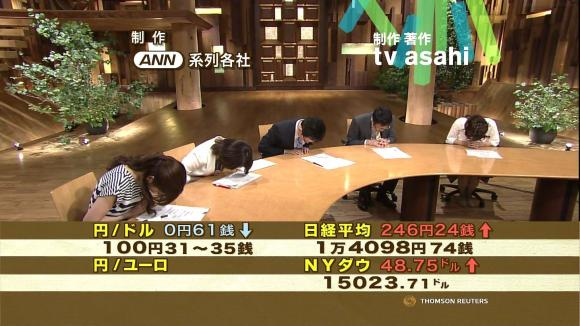 uganatsumi_20130702_34.jpg