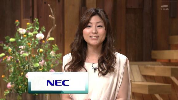 uganatsumi_20130703_11.jpg