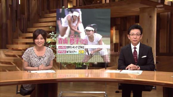 uganatsumi_20130704_02.jpg