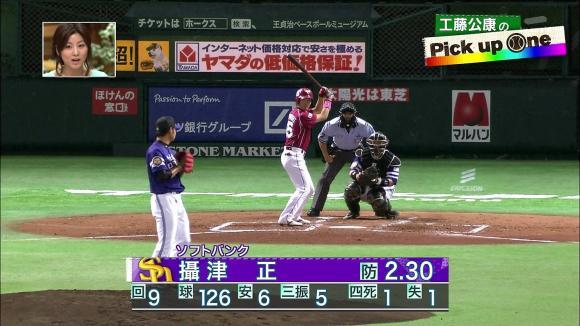 uganatsumi_20130705_27.jpg