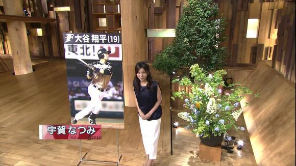 uganatsumi_20130710_02.jpg