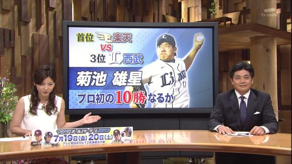 uganatsumi_20130712_12.jpg