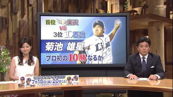 uganatsumi_20130712_17.jpg