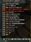 2013-10-31 22-40-32_2