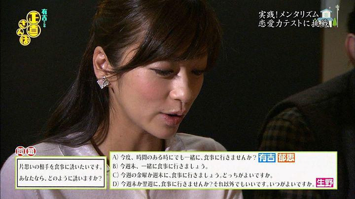 shono20131109_18.jpg