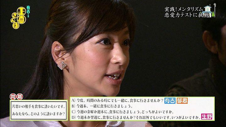 shono20131109_19.jpg