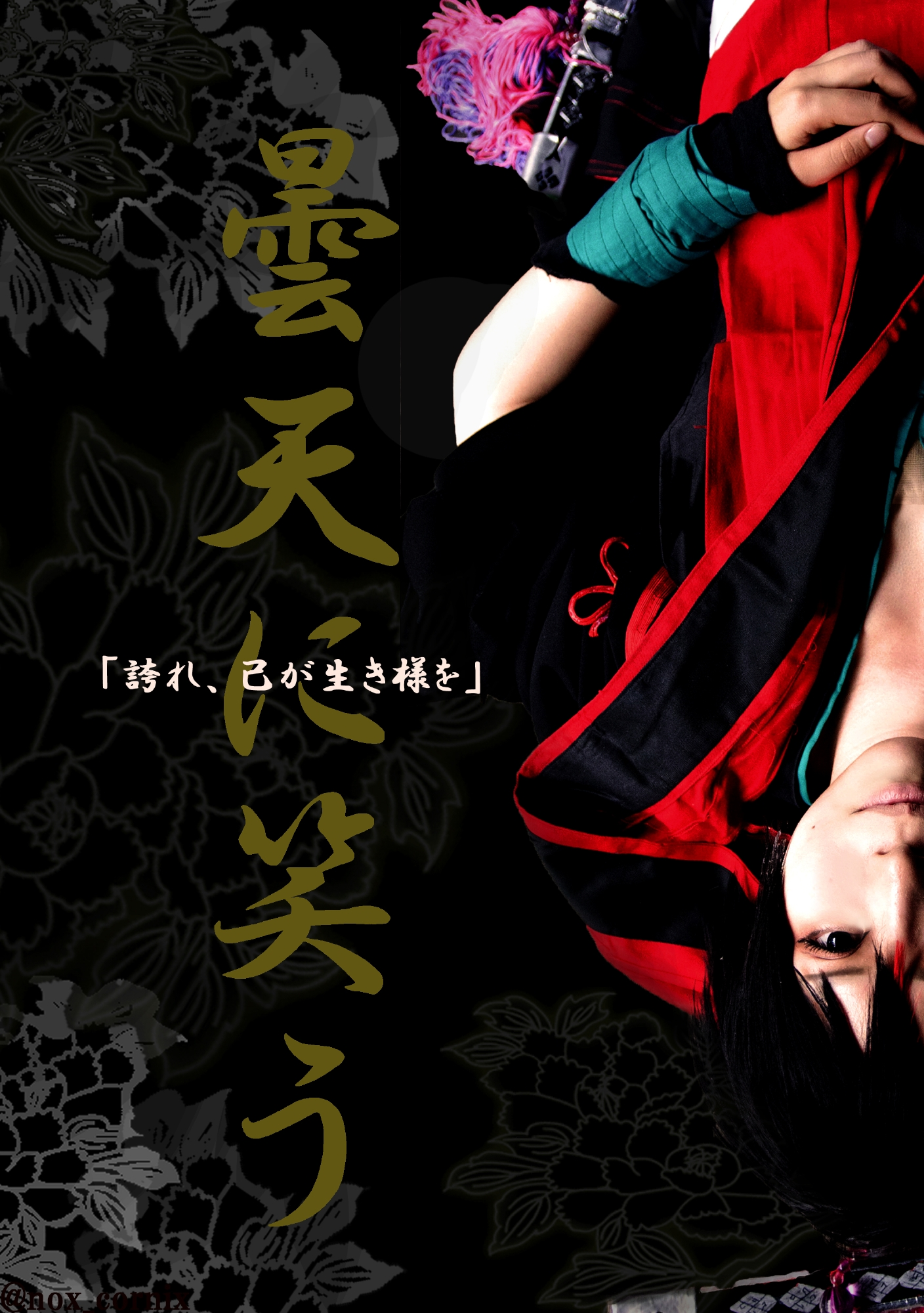 pict-soramaru_anime.jpg