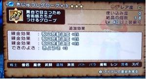 神僧侶2−1