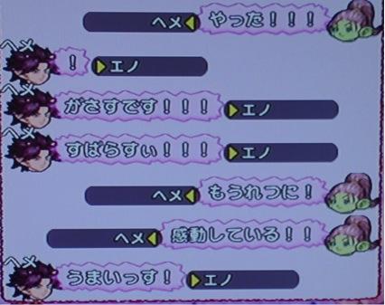 神僧侶2−6