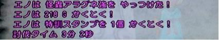 神僧侶2−10