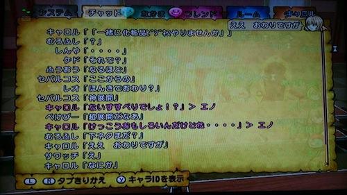 rps20131105_010609_493.jpg