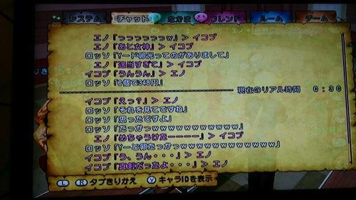 rps20131105_010750_166.jpg