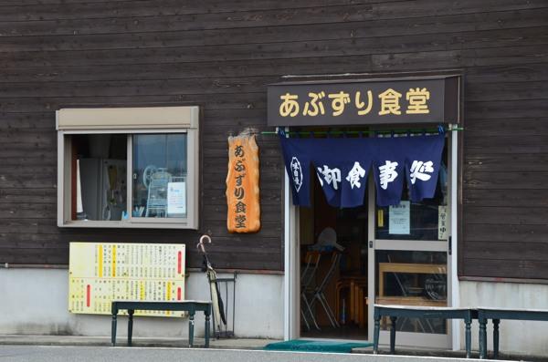 20131107abuzuri006.jpg