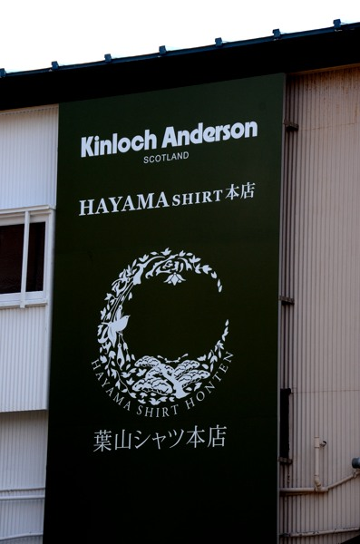 20131107hayama001.jpg