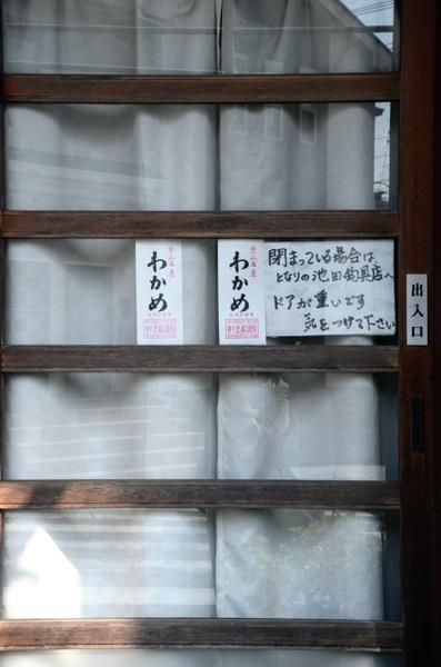 20131107hayama005.jpg